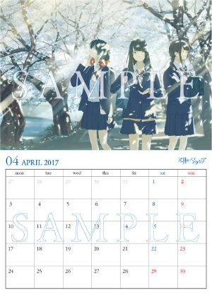 20170208-calendar.jpg