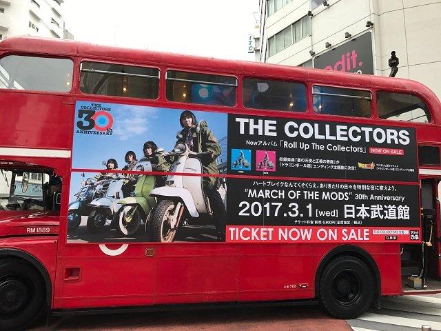 20170208-collectors6.jpg