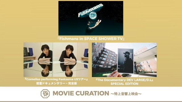 20170214-movie10.jpg