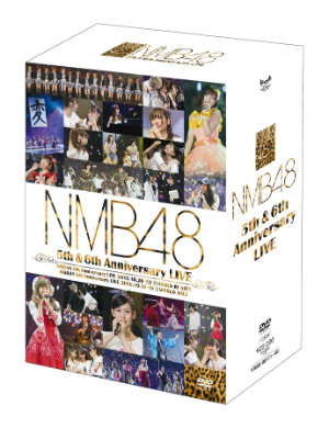 20170303-nmb2.jpg