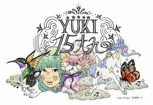 20170303-yuki5.jpg