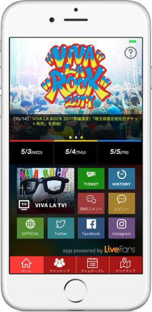 20170314-app.jpg