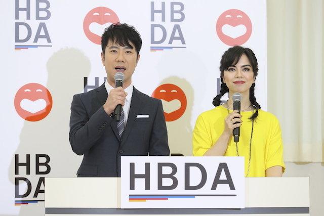 20170411-hbda3.JPG