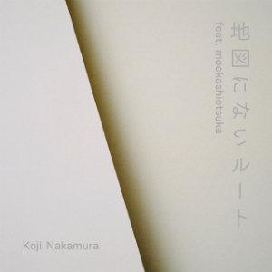 20170426-kojinakamura-jk2.jpg