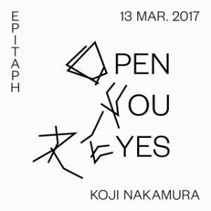 20170426-kojinakamura-jk3.jpg