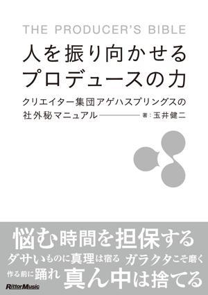 OBIth_.jpg