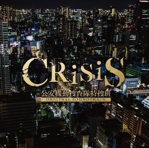 crisis-jk-th-th.jpg