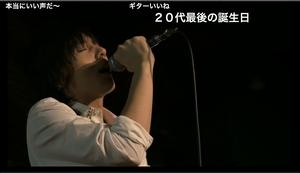 fp_niconama1.jpg