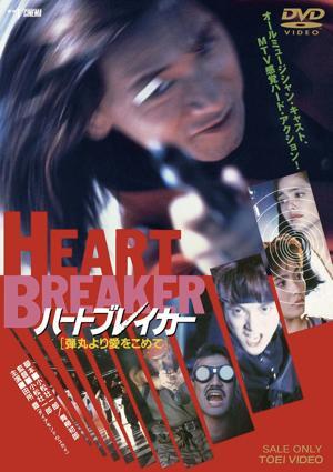 heart-01.jpg