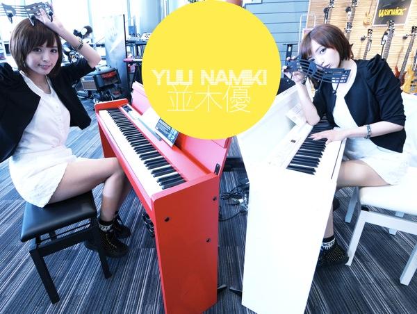 namiki002-thumb.jpg