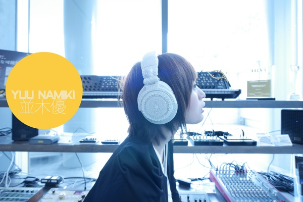 namiki003-thumb.jpg