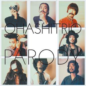 oohashi-02.jpg