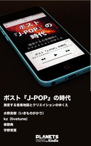 post-jpopth_.jpg