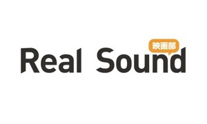 real-sound-movie-th_th_.jpg