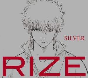 rize jacket 2.jpg