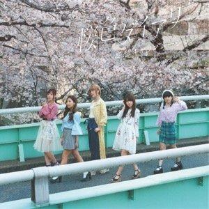 sakurairodiary_tsujyoban-th-th.jpg