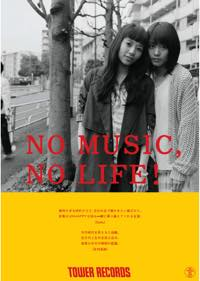 th_NMNL.jpg