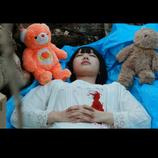 ゆるめるモ!の初主演映画『女の子よ死体と踊れ』公開決定 内容はファンタジックなホラー