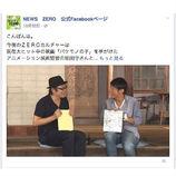 細田守とミスチル桜井、創作について語り合う 細田「価値観をひっくり返すことに醍醐味がある」