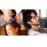 竹野内豊、主演『at Home』泥棒役への本音を吐露「やっぱ思いますよね、こいつ働けよって」