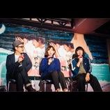 峯田和伸、田口トモロヲ監督への愛を語る「どうやったら喜ぶか、全部わかりますから」