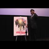 町山智浩『キングスマン』トークショーに登壇「負け犬が大成功する世界を描き続けている」