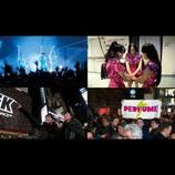Perfume、ドキュメンタリー映画の日米同時公開決定 のっち「すごい事になってきました…!」