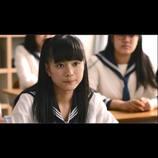 芳根京子は大女優の器か? 隠れた名作『表参道高校合唱部!』に見る可能性