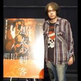 町田康、『黒衣の刺客』トークイベントに登壇「言葉を持っていないものは美しい」