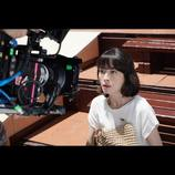 宮沢りえ、クドカン監督『TOO YOUNG TO DIE!』出演へ「オファーを受けて即答しました」