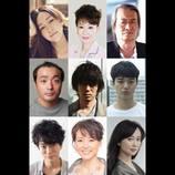 安田顕主演『俳優 亀岡拓次』キャスト発表 麻生久美子ら9名の実力派俳優が集結
