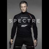サム・スミス『007 スペクター』主題歌に決定 「私のキャリアの中で最も輝かしい瞬間のひとつ」