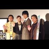 松山ケンイチ、『の・ようなもの のようなもの』舞台挨拶で故・森田芳光監督への思いを語る
