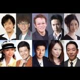 石丸謙二郎、小山力也、山寺宏一ら『エベレスト 3D』日本語吹き替え版キャストに決定