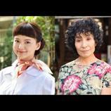 大ヒット韓国映画『あやしい彼女』、多部未華子主演でリメイク決定