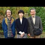 上野樹里、『お父さんと伊藤さん』で2年ぶりの主演 リリー・フランキーと恋人役に