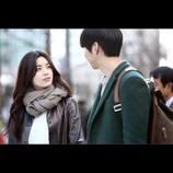 菊地成孔の『ビューティー・インサイド』評:新しい「ゲイ感覚」に駆動される可愛い映画