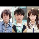 森田剛主演『ヒメアノ~ル』、追加キャストにムロツヨシ決定 上映はR15+指定へ