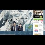 """松坂桃李、ブレイクの理由は""""正統派ヒーロー感"""" 『サイレーン』に見る俳優としての強み"""