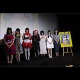 ゆるめるモ!、初主演映画の舞台挨拶にハロウィン仮装で登壇 「今の6人だから出来る映画」