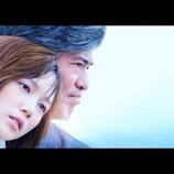 """本田翼が見せた、決定的な""""変化""""ーー『起終点駅 ターミナル』の表情を読む"""