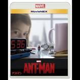 『アントマン』MovieNEXの発売が決定 作品のハイライトを凝縮した予告編も