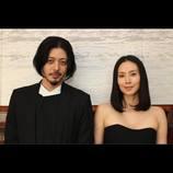 """オダギリジョー&中谷美紀が語る、""""非""""伝記映画『FOUJITA』が意図するもの"""