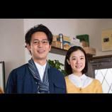 山田洋次監督作『家族はつらいよ』劇中カップル写真が公開 妻夫木聡と蒼井優が恋人役に