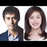 『偽装の夫婦』脚本家・遊川和彦が監督デビュー 阿部寛と天海祐希が初の夫婦役を務める