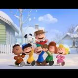 『 I LOVE スヌーピー THE PEANUTS MOVIE』が原作から紡ぐ、小さな幸福の物語