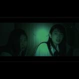 日本初の4DX(R)専用映画『ボクソール★ライドショー~恐怖の廃校脱出!!~』、恐怖の予告編映像