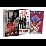 ロック映画の先駆者、石井岳龍監督『ソレダケ/that's it』Blu-ray&DVDが発売決定