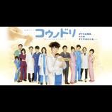 坂口健太郎、千葉雄大、柳俊太郎……さらなる活躍が期待されるモデル出身の若手俳優5人