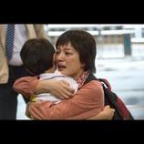 中国で起こった児童誘拐事件を描く『最愛の子』 第16回東京フィルメックスにて観客賞受賞へ